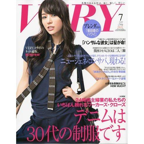 「VERY」(2009年7月号)